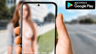 5 Новых Приложений на Андроид, Которые Сведут Тебя с Ума screenshot 4