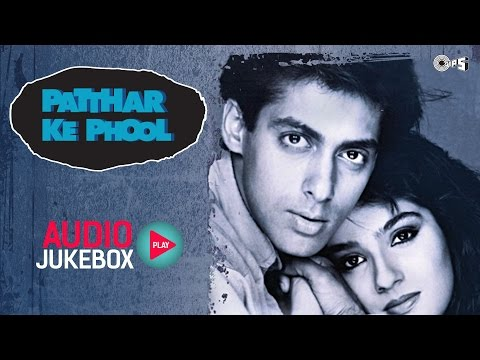 Patthar Ke Phool Audio Songs Jukebox | Salman Khan, Raveena Tandon, Raam Laxman