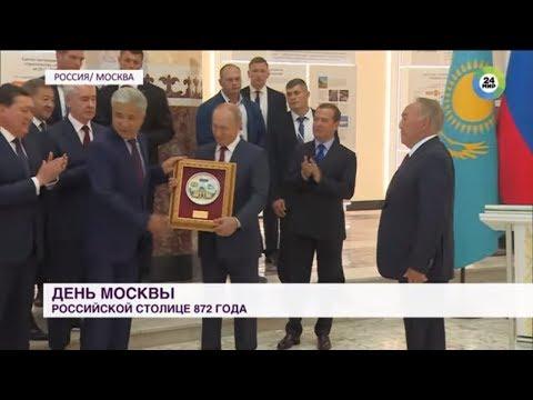 Итоги вчерашней встречи Путина и Назарбаева на ВДНХ в День города