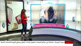 تفاعلكم : 50% من طلاب الثانوية في السعودية تعرضوا لعنف جسدي