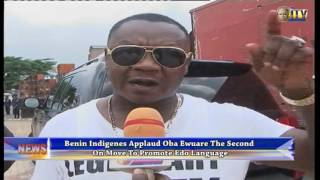 Benin Indigenes Applaud Oba Ewuare The Second On Move To Promote Edo Language