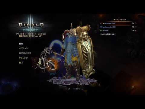 【PS4】【マルチ】ディアブロⅢ  リーパーオブソウルズ #02  × 死にまくりすぎるw (Diablo III Reaper of Souls Ultimate Evil Edition)