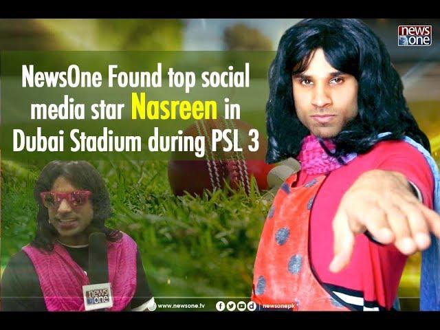 NewsOne Found top social media star #Nasreen in Dubai Stadium during PSL 3