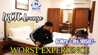 IRCTC RETIERING ROOM EXPERIENCE    Verry BAD CONDITION casual and careless services