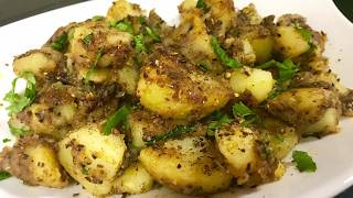 बनाये चटपटे खट्टे मसालेदार जीरा आलू घर पर इस आसान सी रेसिपी से |Jeera Aloo recipe | Recipe in Hindi