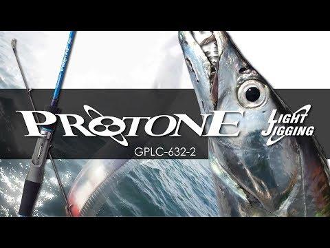 Graphiteleader PROTONE Light Jigging GPLC-632-2 明石沖タチウオジギング