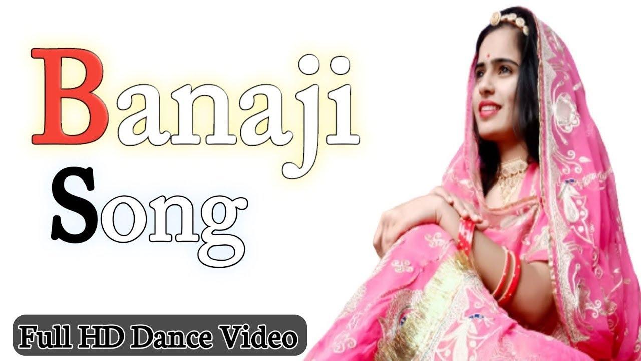Download Banaji बनाजी Akanksha Sharma | SP Jodha & Nikita Kumawat | JP Choudhary | Craze of Dance