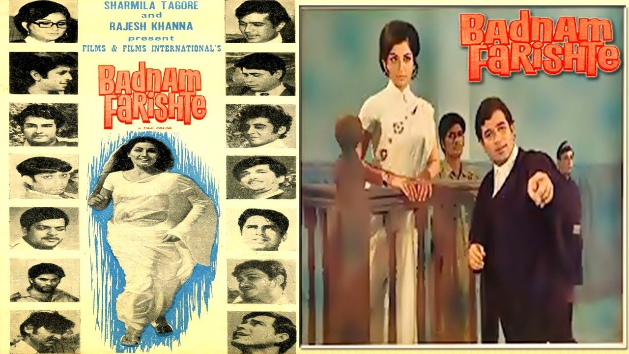 Download Badnam Farishte 1971   Full Hindi Movie HD   Rajesh Khanna, Sharmila Tagore