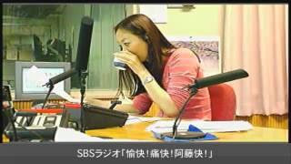 SBSラジオ「愉快!痛快!阿藤快!」 - Captured Live on Ustream at ...