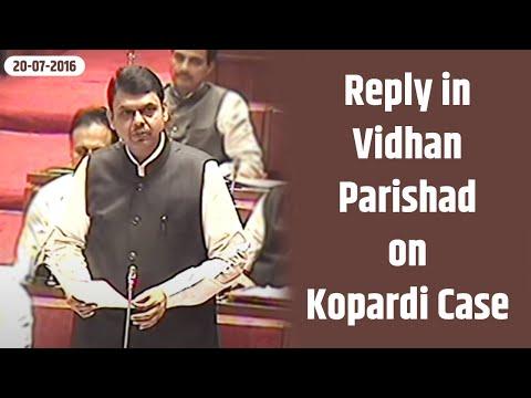 CM Devendra Fadnavis' reply in Vidhan Parishad (Legislative Council) on Kopardi Case