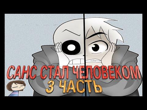 /КОМИКС \