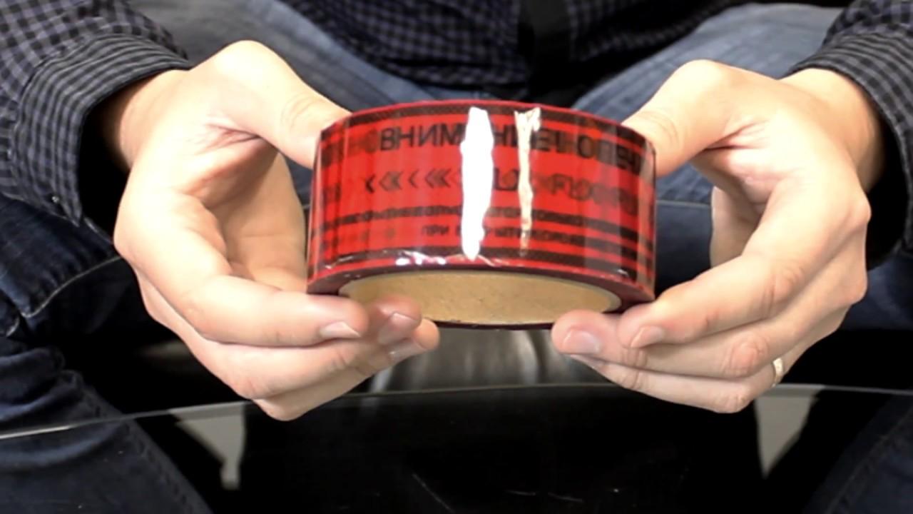 Пломба-наклейка гарант является одноразовой номерной пломбой. Специальная технология изготовления материала пломбы-наклейки делает невозможным ее вскрытие без видимых следов. При отклеивании на пломбе -наклейке появляется надпись (open void). Пломба-наклейка обладает высокими.