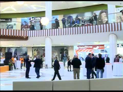 В Ярославле открылся новый торговый центр