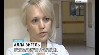 Алтайских диабетиков будут лечить по методике кубинских врачей (видео 18+)