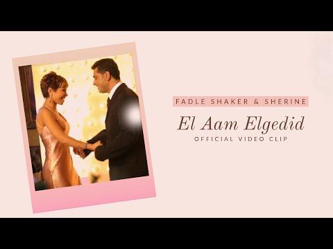 CHAKER FADEL NISIT TÉLÉCHARGER MP3 ANSAK
