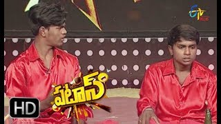 Patas | Bindas Brothers Performance  | 1st November 2018 | ETV Plus