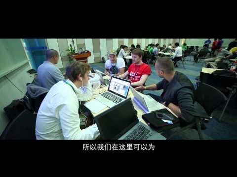 Startup Weekend Shenzhen Mega Event 2014