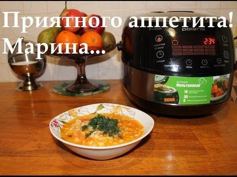 Перловый суп в мультиварке рецепт