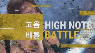 이선희 vs. 소향 고음배틀 Lee Sunhee vs. Sohyang Vocal Battle (B4~A5)