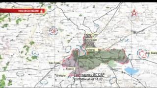 Опубликованы карты наступления сирийских вооруженных сил на позиции ИГИЛ