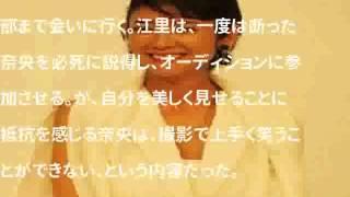 真木よう子「セシルのもくろみ」神PRで5・1% フジテレビ系木曜劇場...