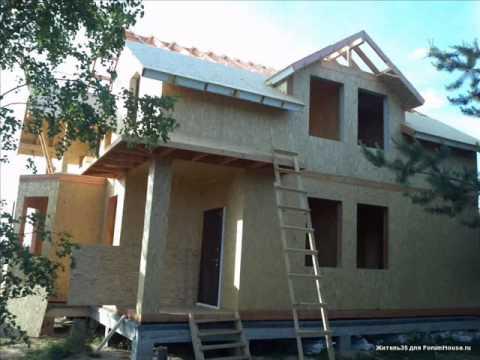 видео: Дом из сип панелей