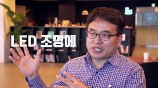 [WadizX대신테크젠] 황인성 대표 인터뷰