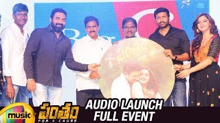 Pantham Audio Launch | Full Event | Gopichand | Mehreen | Gopi Sundar | #Pantham | Mango Music