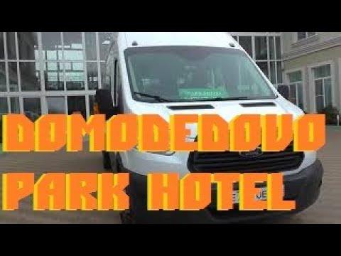 Domodedovo Park Hotel в Котляково и Чурилково отель гостиница Московская область
