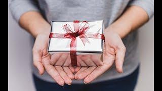 Какой урок преподносят нам подарки?