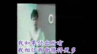 China Boyz band