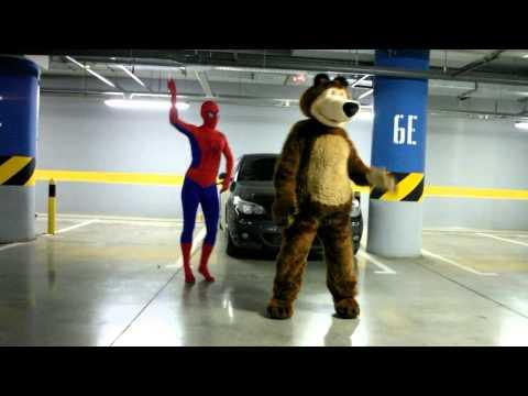 Гангнам стайл Маша и Медведь пародия (gangnam style Masha & Bear) очень смешно!!!