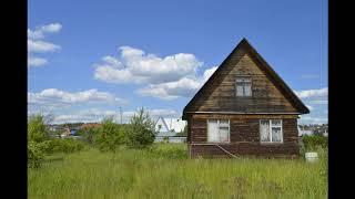 Жилой дом в селе Иванисово свет, газ, вода и участок 25,2 сотки земли.