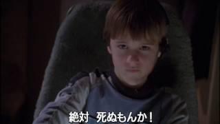 『エアポート'04』 予告編