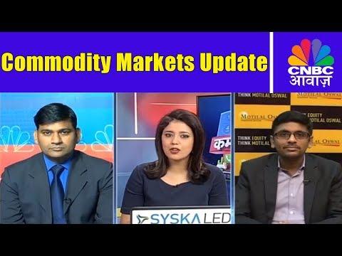 Commodity Markets Update   3rd January 2018   CNBC Awaaz