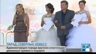 Десять девушек приняли участие в первом параде невест в Сороках