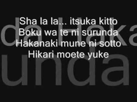 Naruto Shippuden opening 5   lyrics