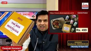 The Box of Nostalgia - Abana Spices - ORDER NOW