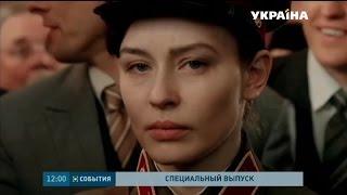 История о легендарной Людмиле Павличенко: фильм «Незламна» на телеканале «Украина»