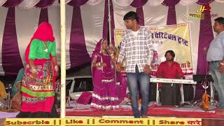 Desi Dance | Hit Dance | Desi DJ Dance | Indian Desi Village Dance | Desi Dance 2018