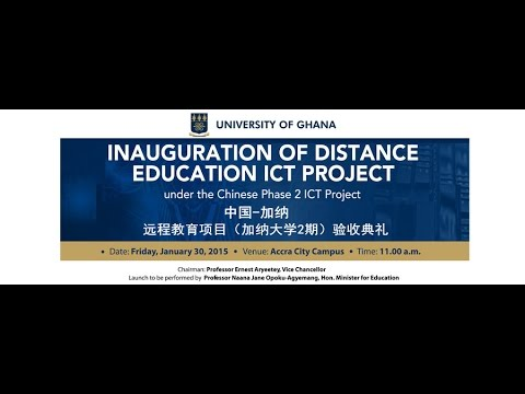Inauguration of the University of Ghana Distance Education ICT Project