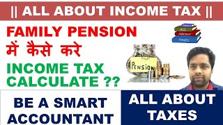 HOW TO CALCULATE INCOME TAX IN CASE OF FAMILY PENSION | HOW TO COMPUTE INCOME TAX IN CASE OF PENSION