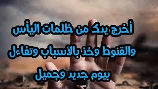 رقية شرعية /الراقي المغربي مراد ابو سليمان
