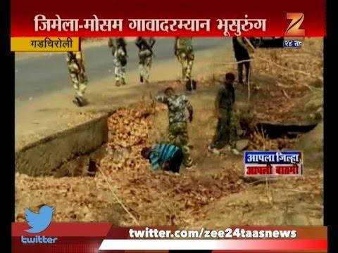 Gadchiroli | CRPF And Police Deactivate Land Mines