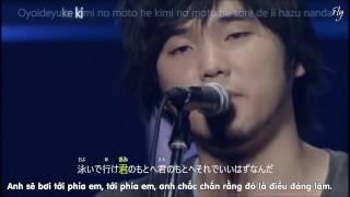 「Uroko - Motohiro Hata」- Karaoke