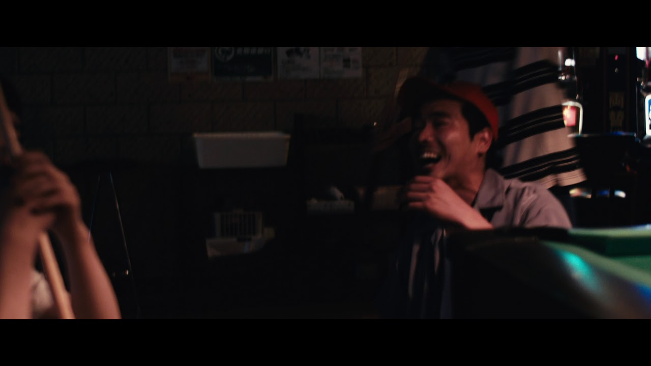 And your Bird Can Sing by Sho Miyake - Trailer