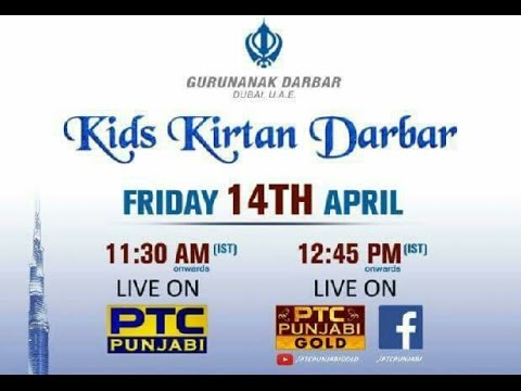 Live | Kids Kirtan Darbar from Gurudwara Guru Nanak Darbar | Dubai | PTC Punjabi