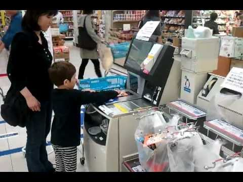 Japanese Supermarket Self Check Out System Youtube