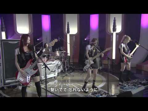 Scandal - Harukaze [HD]