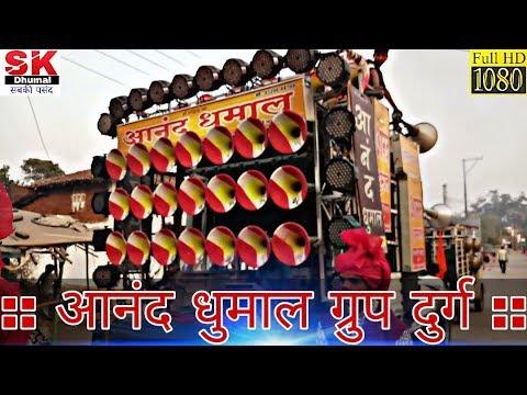 Angar Moti Mor Dai O By आनंद धुमाल ग्रुप दुर्ग In Sai Palki 2017